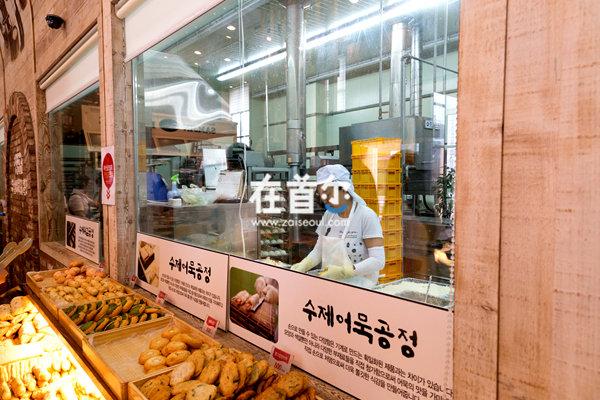 釜山SAMJIN鱼糕