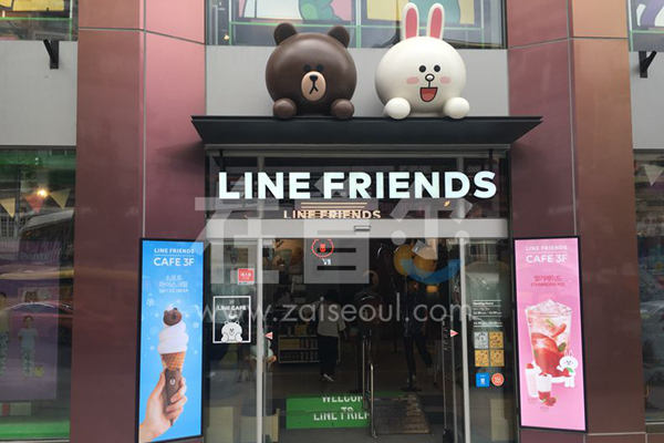 LINE FRIENDS (梨泰院店)