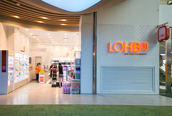 LOHB' S(世界大厦2号店)