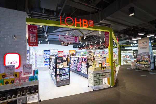 LOHB' s(LOTTE FITIN东大门店)
