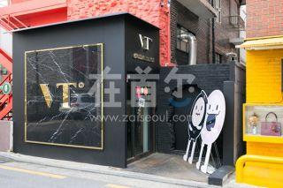 VT(新沙店)