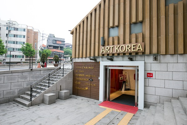 ART KOREA