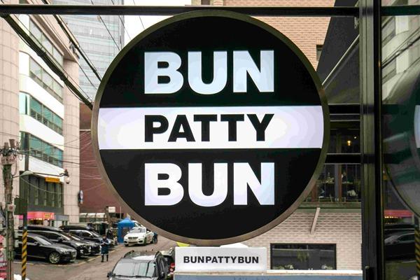 BUN PATTY BUN