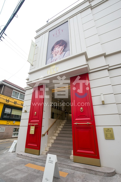 IMVELY(弘大旗舰店)