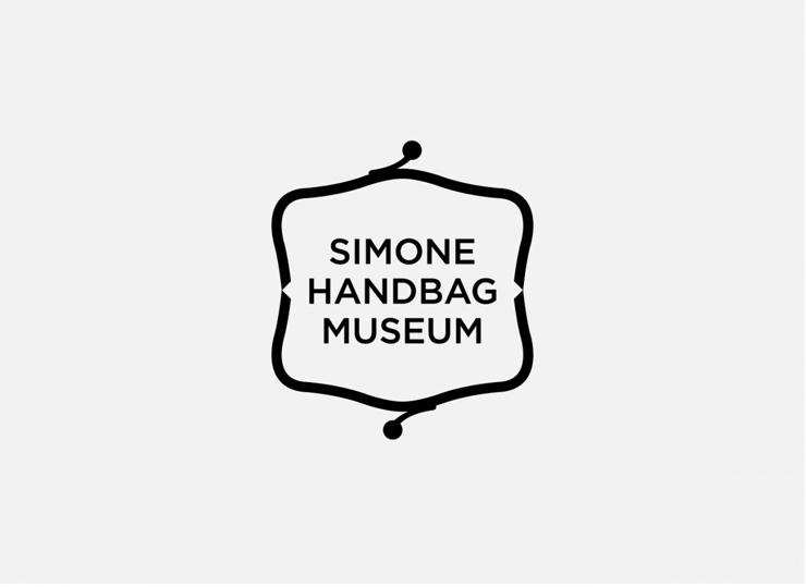 西蒙手提包博物馆