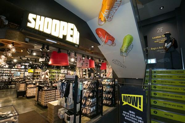 SHOOPEN