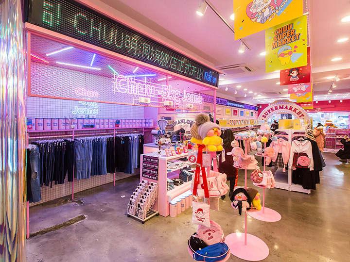 CHUU 明洞店