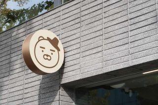 KAKAO FRIENDS全州韓屋村店