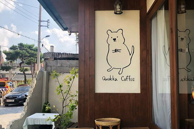 Quokaa Coffee