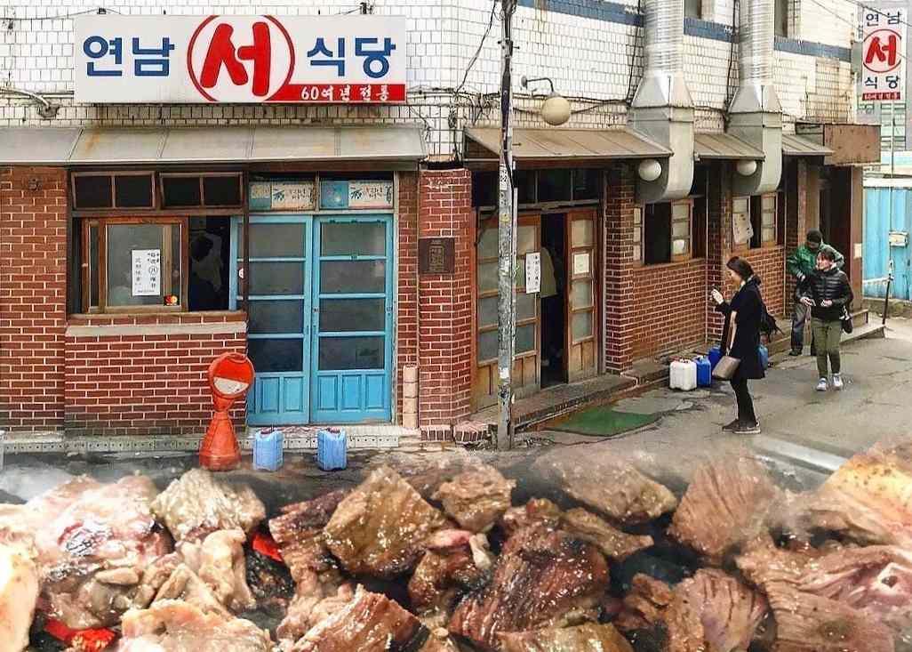延南Seo饭店