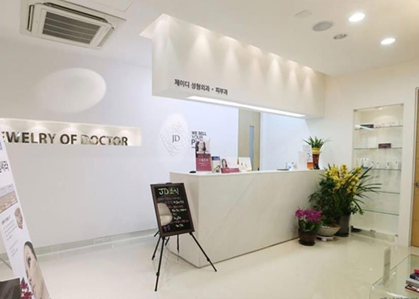 JDCLINIC