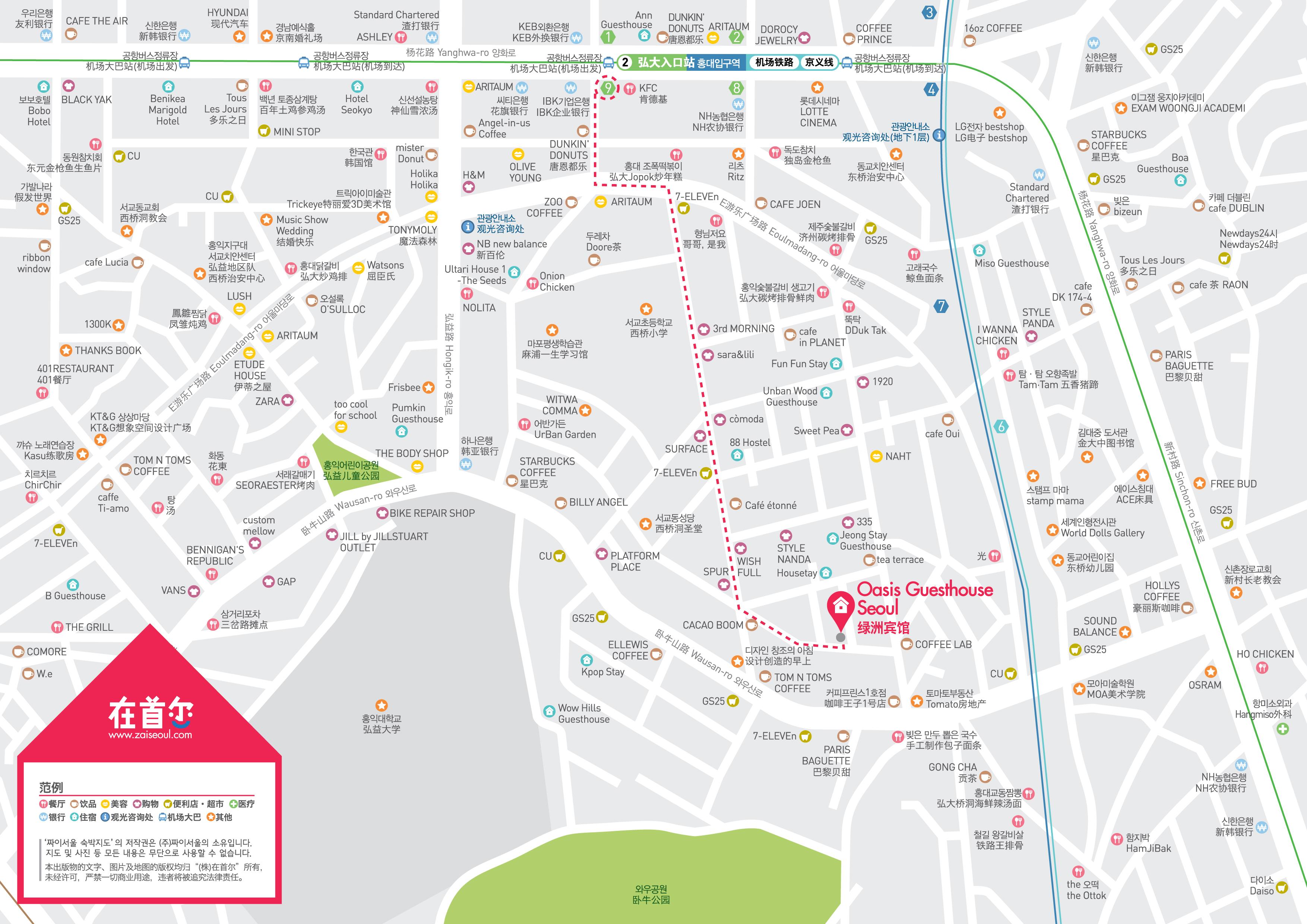 绿洲长岛花园地图