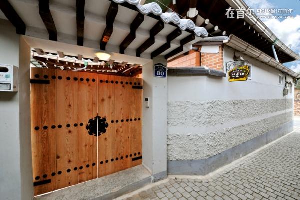 全州禅云斋韩屋酒店