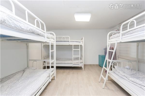 弘大DA-ON民宿