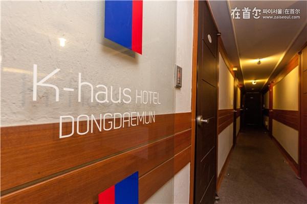 K-haus东大门酒店