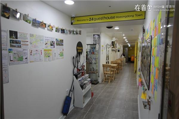 首尔24民宿明洞市区店