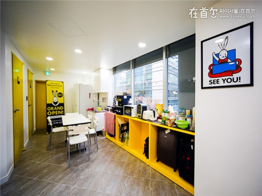 首尔24民宿市厅店