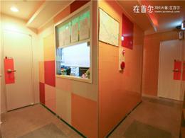 首尔明洞公寓酒店