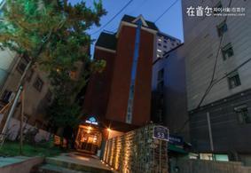 首尔53酒店