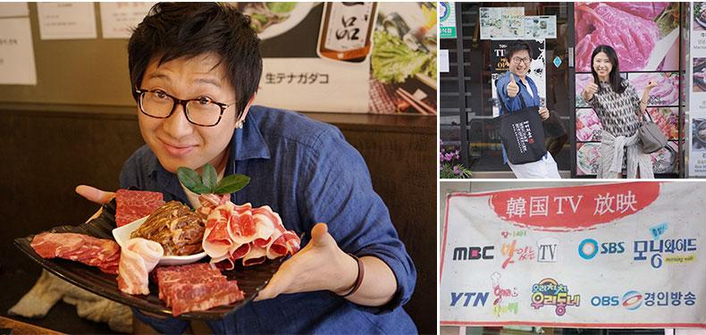 知牛 烤肉专门店