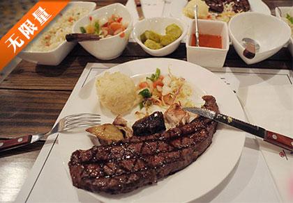 [弘大]梨院 无限量烤牛排自助套餐