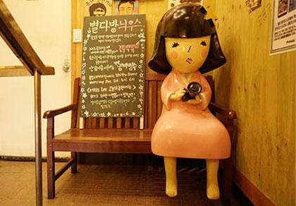 [仁寺洞]星茶房Miss李