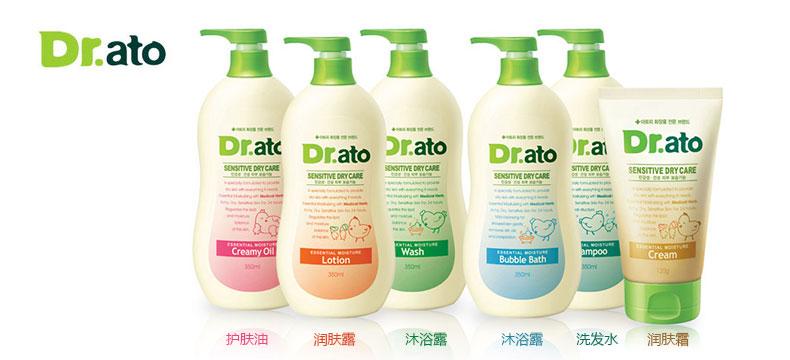 韩国人气宝宝洗护用品推荐