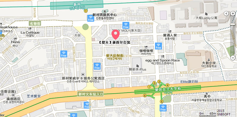 新首尔会馆地址  首尔市西大门区梨花女大7路30
