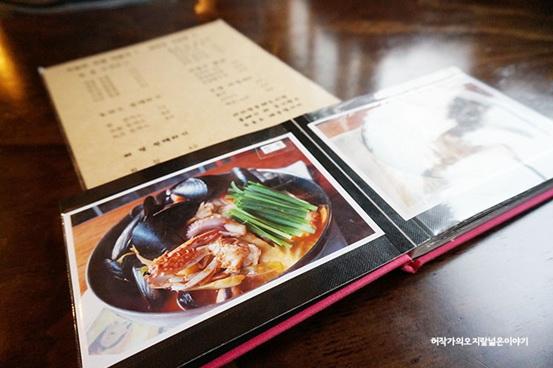 韓國美食店慢慢的