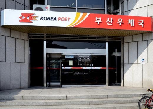 """韩国邮政的标志是展翅飞翔的燕子,邮局的韩文名称是"""""""",大部分的邮局都"""