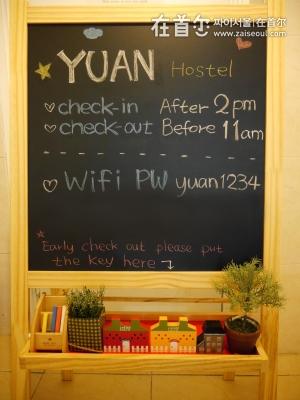 提供中文服务的优质酒店民宿推荐