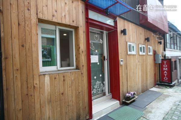 地铁站附近的优质韩国酒店民宿盘点
