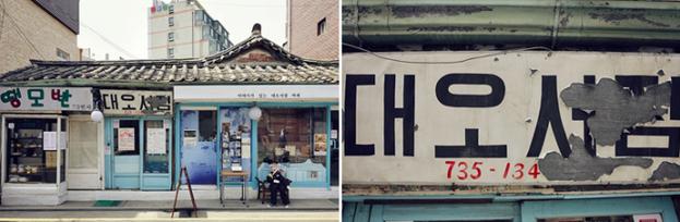 Daeo書店