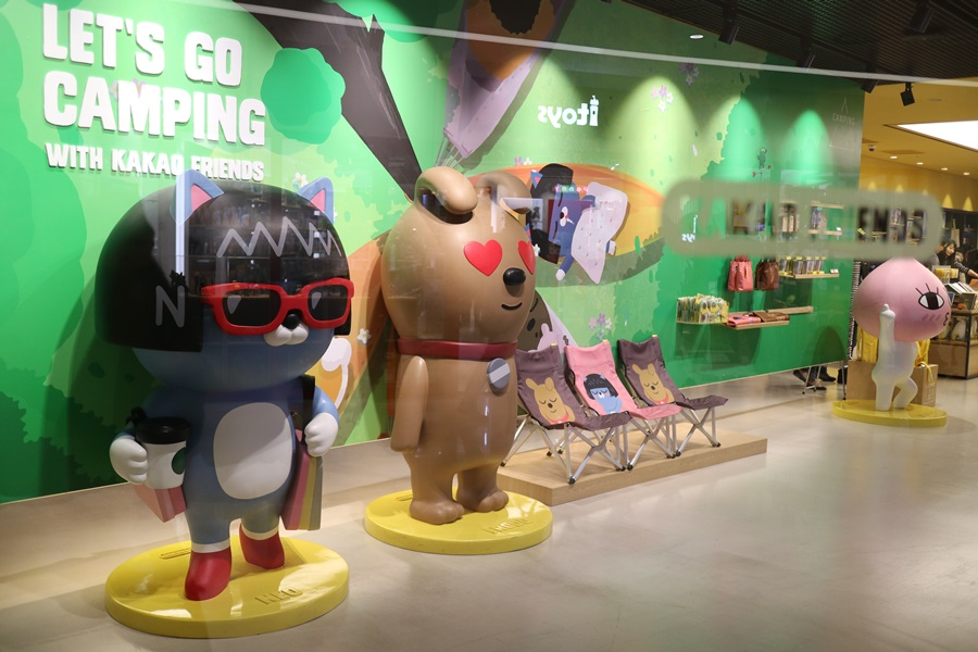Kakao Friends Store( Coex店)