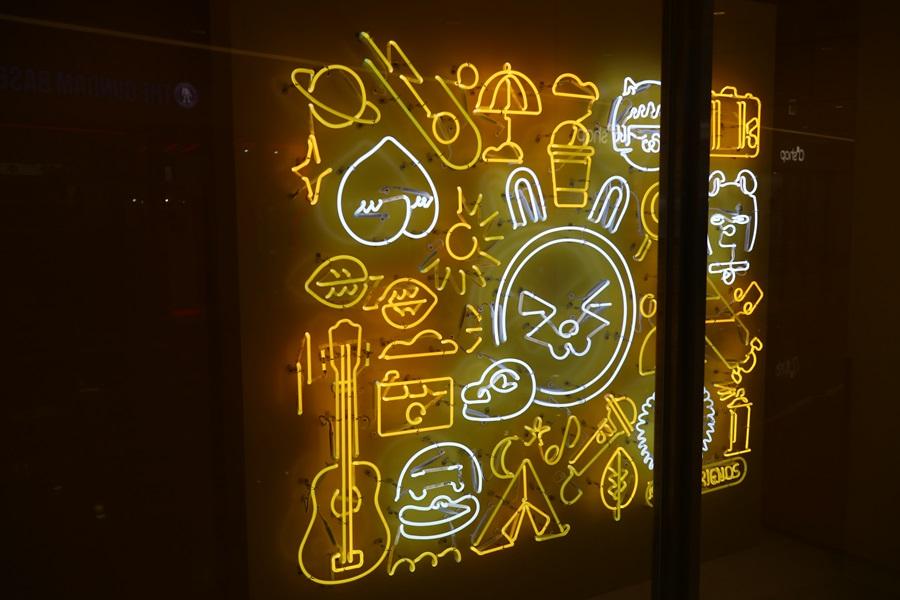 Kakao Friends Store( Coex店)