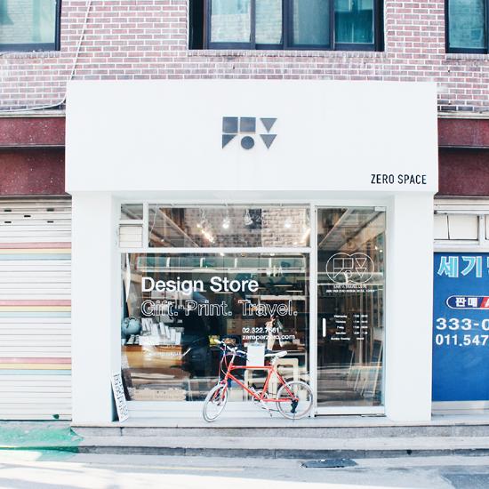 首爾胡同旅行之美好的喜雨亭路16街
